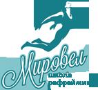 Школа рефрейминга Взлетай logo